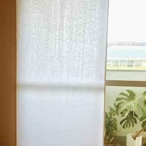百均で障子(しょうじ)を作ってカーテンレールにかける方法。茶室を作るプロジェクト
