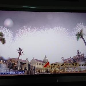 花火ファンタジア中止