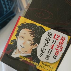 読破(^∇^)