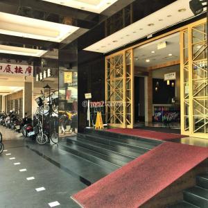 高雄駅裏手で営業している「カインドネスホテル(康橋商旅-後驛九如館)」に宿泊してみた