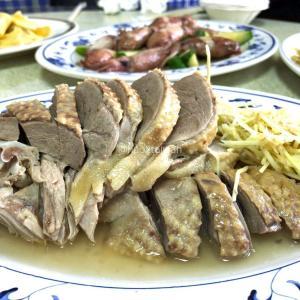金山老街で金包里鴨肉店の鴨肉と益源坊手工粉圓の愛玉粉圓を堪能してみた