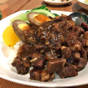 東京鶯谷の龍一吟でガツンと来るうま味が印象的な魯肉飯と肉圓を食べてきた