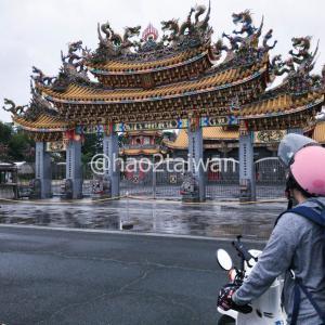 東京近郊で台湾観光!?五千の龍がいる道教の廟【聖天宮】へ行ってきました