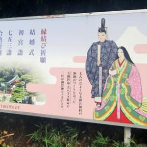 足利の織姫神社