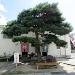 飯坂温泉の村崎神社
