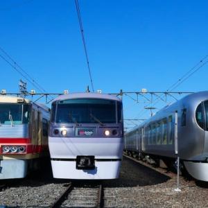 車両基地まつりin横瀬 11月9日