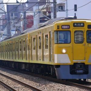快速急行に充当された2007F 5/2