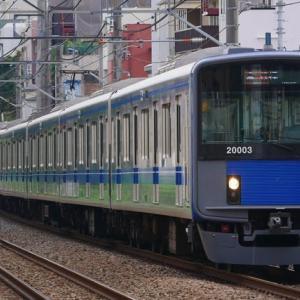 20103Fが新宿線に貸出される 8月26日