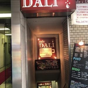 昭和遺産群ともいうべき素敵な喫茶店!品川『カフェDARI』