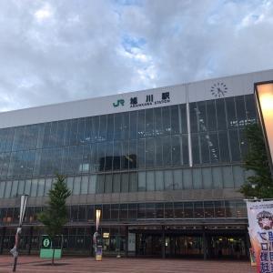 夏の北海道の美しい風景を堪能するミーハー旅! 4 『旭川 帰りのグルメ編』