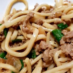 ダンダンヌードル • Dandan Noodles