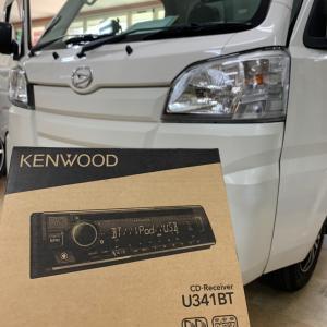 カーオーディオ東京|ハイゼット冷凍車ラジオ交換で快適化&ポルシェ991スピーカー交換で音質鬼向上