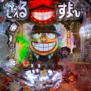 カーオーディオ東京|パチンコパチスロ単発地獄からのカムロード炎のデッドニング+スピーカー交換!
