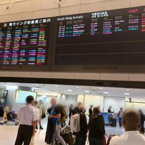 LCC韓国旅「機内持込み購入品」の全てを一挙公開!