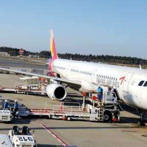 空港で「手荷物超過料金」払った訳・アシアナ航空の手荷物規定をおさらい!