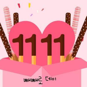【韓国ペペロデー】韓国夫が選んだ「ロマンチック菓子」