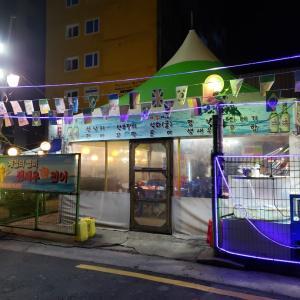 思いがけず感動の韓国季節グルメ「南大門でも絶品のデハグイ」