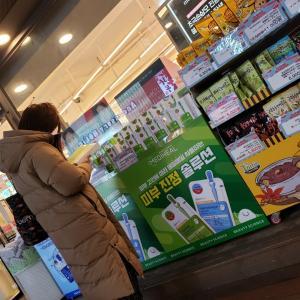 韓国ショッピングで知って損なし免税のコト「いくら買えばいくら戻るのか?」