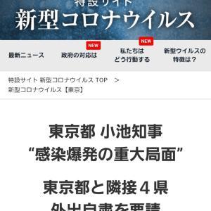 世界の賛辞が相次ぐ「韓国ゾンビ」