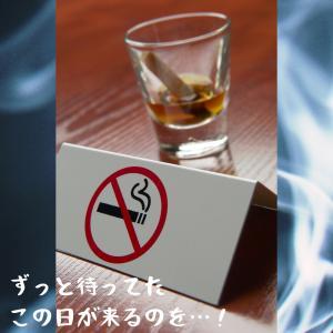 日韓夫婦の悲願「日本の受動喫煙対策」やっと始まる!