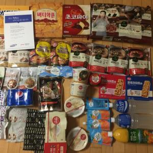 韓国でコロナ軽症者に送られる物「生活必需セット」