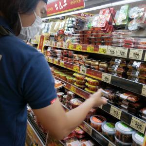 韓国夫が大興奮したスーパーの品揃え「冷蔵庫が占領されそう!笑」