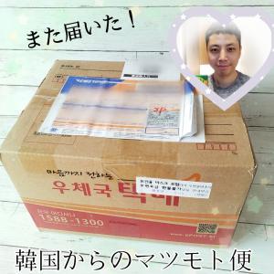 もっと簡単に作れる「新チャパグリ」韓国から到着!