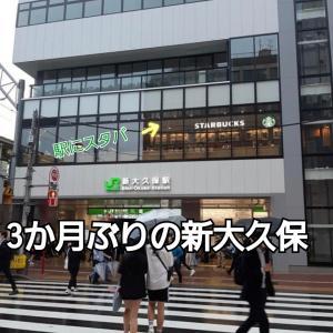 「日本で飲みたかった生ジュース」あのJuicyが新大久保にあったー!