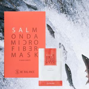 リジュランヒーラー効果をマスクパックで再現【BEBALANCE サーモンDAマスク】