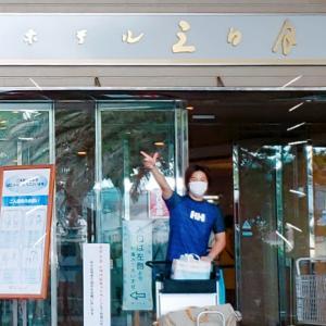 「武漢帰国者受け入れホテルの今」 GoToトラベル利用・勝浦ホテル三日月