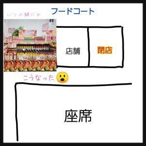 「内臓脂肪に効果現る」新売り場に喜ぶ日韓夫婦