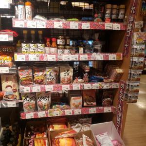 韓国夫も嬉しいイオン購入品「激旨ご当地グルメ」沖縄の美味、再び!