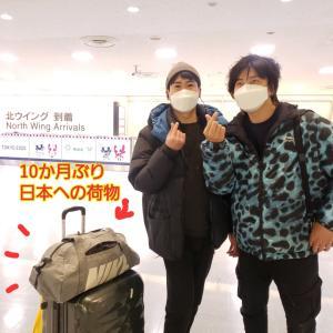 「韓国からの手荷物」超過課金5000円の中身