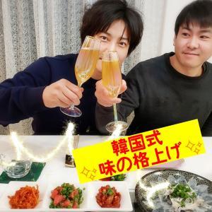 「韓国式の開眼格上げ法」ごま油足しがこんなに美味しいとは!