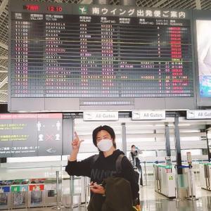 【成田空港お見送り編】1年3か月ぶり韓国夫の一時帰国