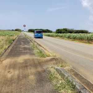 5日間の沖縄離島旅で最も驚いたコト