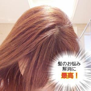 「髪はどこまで増えるのか伸びるのか検証レポ」フィトペシア スカルプテラピー
