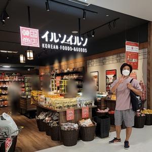 【韓国専門商店 イルソイルソ】充実度抜群な韓国ミニマートがつくばにオープン!