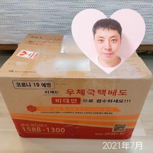韓国から届くマツモト便「7月の中身に色々困惑した訳で」