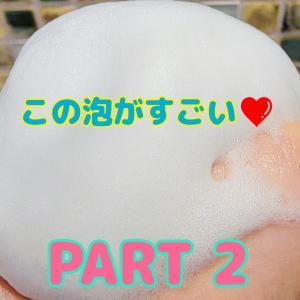 1本4役に活躍する泡化粧水の使用感【LAVIEN センテラクリーミングトナー】