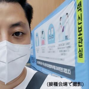 マツモト現地レポ「韓国のワクチン接種と接種状況」