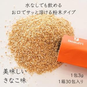 今、韓国美容を沸かせる「粉末酵素」飲んで感じた変化【チャムピョンハン活性酵素パワー】