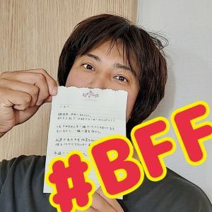 韓国夫と韓国友の#BFF