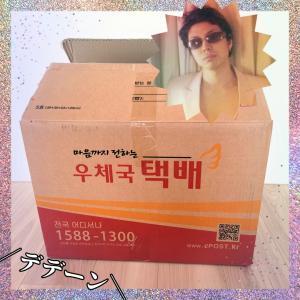 韓国から届いた「これはまさかのフレーバー」一体どんな味なんだ?