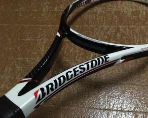 165) X-BLADE 315
