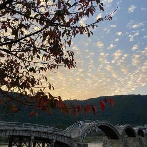 【錦帯橋に泊まる】