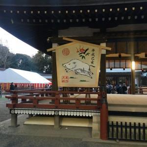 1月6日に初詣に行きました。
