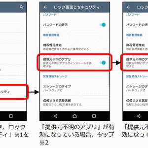 佐川急便の恐怖の詐欺メールにご注意!!/愛しいものフォトバトン