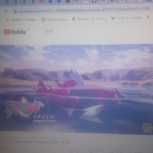 """""""情報待ち22時""""ポケモン情報"""