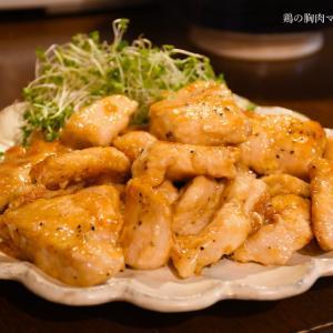 簡単で美味しい!鶏ムネ肉のマヨ照り焼き